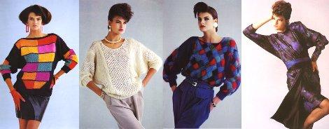 Стильная одежда диско 70-80 годов