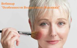 age-makeup21