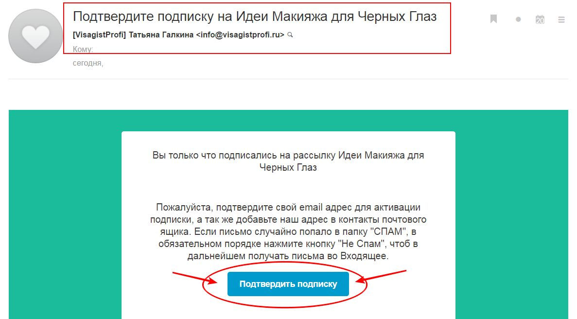 chernyih-glaz1