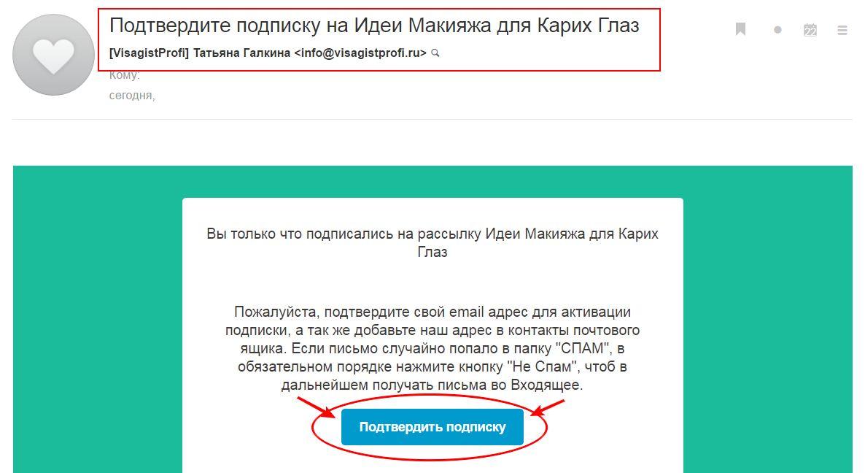 dlya-karih-glaz1