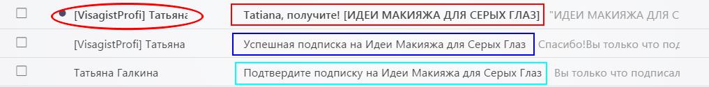 dlya-seryih-glaz-2