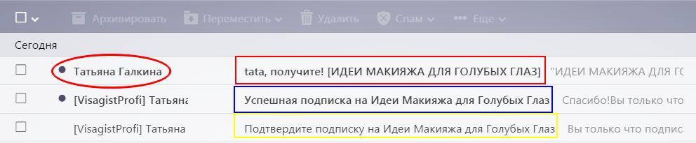 golubyih-glaz2