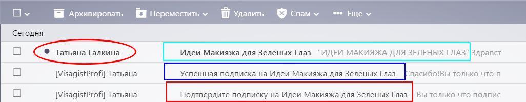 zelenyih-glaz2